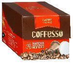 """Кофе COFESSO в капсулах """"Classico Italiano"""""""