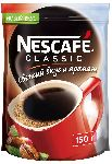 Nescafe Classic 150гр м/у
