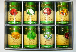 Чай ZYLANIKA Набор подарочный фруктовый (зеленый) 240 гр