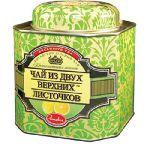 Indu, зеленый с лимоном  средний лист 150гр ж/б