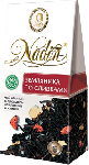 Чай Nadin Земляника со сливками 50гр. картон черный