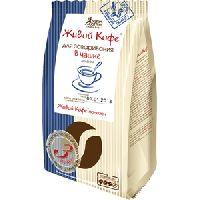 Живой кофе, Арабика для заваривания в чашке 200гр