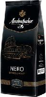 """Кофе """"Ambassador""""  Nero 1кг зерно"""