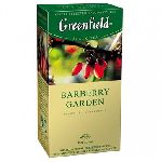 GREENFIELD BARBERRY GARDEN  25 пакетов