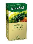 GREENFIELD  TROPICAL MARVEL 25 пакетов