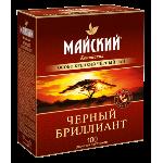 """Майский """"Черный бриллиант"""" 100 пакетов"""
