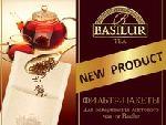 Фильтр-пакеты для заваривания листового чая от Basilur