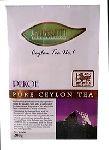 Чай LAKRUTI  черный  PEKOE 500 гр