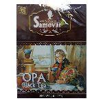 Чай Samovar 250 гр ОРА